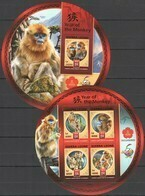 ST492 !!! GOLD 2016 SIERRA LEONE FAUNA ANIMALS YEAR OF THE MONKEY KB+BL MNH - Monkeys