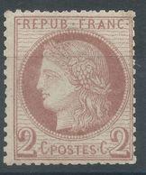 Lot N°57483   N°51, Neuf Sans Gomme - 1871-1875 Ceres
