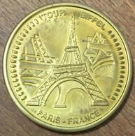 75 TOUR EIFFEL PARIS FRANCE AMMF MÉDAILLE SOUVENIR 45 MM JETON TOURISTIQUE MEDALS TOKENS COINS - Turistici