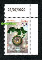 2020 - Tunisia - Tunisie- Emission Commune - Arab Postal Day- Journée De La Poste Arabe- Set 1v. MNH** Coin Daté - Tunisia (1956-...)