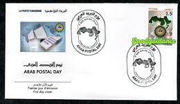 2020 - Tunisia - Tunisie - Joint Issue - Emission Commune - Arab Postal Day- Journée De La Poste Arabe-  FDC - Tunisia (1956-...)