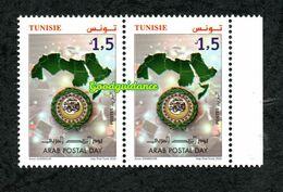 2020 - Tunisia - Joint Issue- Emission Commune -Arab Postal Day- Journée De La Poste Arabe- Pair - Compl.set 1v. MNH** - Tunisia (1956-...)