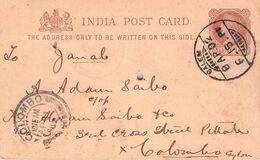 INDIA - POSTCARD 1902 SALEM - COLOMBO / Ak836 - 1882-1901 Empire