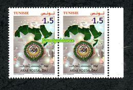 2020 - Tunisie - Joint Issue- Emission Commune -Arab Postal Day- Journée De La Poste Arabe- Paire - Compl.set 1v. MNH** - Tunisia (1956-...)