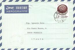 CHINA - AEROGAMME 1988 - PESEGGIA/ITALY /ak900 - 1949 - ... Volksrepublik
