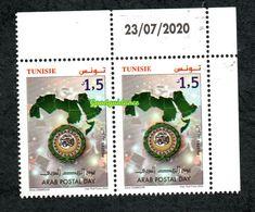 2020 - Tunisie - Emission Commune - Journée De La Poste Arabe- Paire - Emission Complète 1v. MNH** Coin Daté - Tunisia (1956-...)