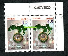 2020 - Tunisia - Tunisie - Joint Issue- Arab Postal Day - Pair - Complete Set 1v. MNH** Dated Corner - Tunisia (1956-...)