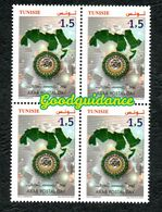 2020 - Tunisia - Tunisie - Joint Issue- Arab Postal Day - Bock Of 4 Stamps - Complete Set 1v. MNH** - Tunisia (1956-...)