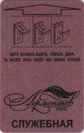 RUSSIA KEY HOTEL   Hotel Lermontov  - Omsk - Chiavi Elettroniche Di Alberghi