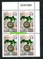 2020 - Tunisie - Emission Commune - Journée De La Poste Arabe- Bloc De 4 - Emission Complète 1v. MNH** Coin Daté - Tunisia (1956-...)