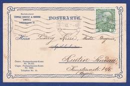 Beleg (aa1880) - Covers & Documents