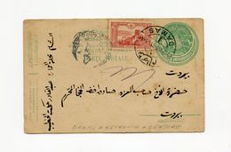 !!! SYRIE, ENTIER POSTAL OTTOMAN DE DAMAS POUR BEYROUTH - Lettres & Documents
