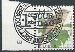 BELGIEN 1995 Mi-Nr. 2675 O Used - Aus Abo - Belgium