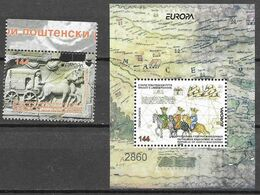 NORTH MACEDONIA, 2020, MNH, EUROPA, ANCIENT POSTAL ROUTES,HORSES, MAPS, 1v+S/SHEET - Europa-CEPT