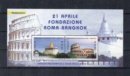 ITALIA - 2004 - Foglietto - 21 Aprile - Fondazione Roma - Bangkok - Nuovo - (FDC23152) - Blocchi & Foglietti