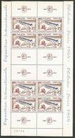 France - Bloc N°6** Philatec Numéroté 70725 + Enveloppe 1er Jour 5/6 - 2 Scan - Mint/Hinged