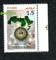 2020 - Tunisia - Tunisie- Joint Issue- Emission Commune -Arab Postal Day- Journée De La Poste Arabe- Compl.set 1v. MNH** - Tunisia (1956-...)