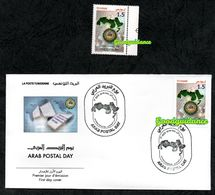 2020 - Tunisia - Tunisie - Joint Issue - Emission Commune - Arab Postal Day- Journée De La Poste Arabe- FDC+Set 1v.MNH** - Tunisia (1956-...)