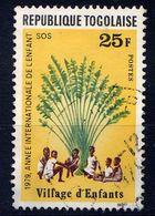 TOGO - N° 9589° -  ANNÉE INTERNATIONALE DE L'ENFANT - Togo (1960-...)