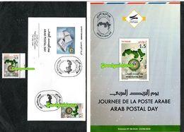 2020 - Tunisia - Tunisie - Joint Issue- Emission Commune- Arab Postal Day-Journée De La Poste Arabe- Fleyer+FDC+1v.MNH** - Tunisia (1956-...)