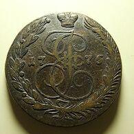Russia 5 Kopeks 1775 - Russie