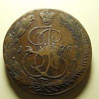Russia 5 Kopeks 1770 - Russie