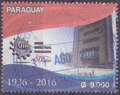 Timbre Oblitéré Paraguay 2016 - Union Des Industries - Paraguay