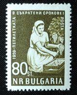 1959 Bulgaria Mnh - Uva Raisin Grape Traube Vino Vin Wine Vendange Vintage Viticultura Vigne Vinho - Yvert 1002A - 1945-59 Repubblica Popolare