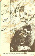 Iran - TCT - Tahran, IR-TCT-004A, Persian Poet - Molana, Red Arrow, Used As Scan - Iran