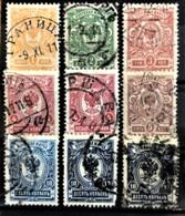 RUSSIA 1909-12 - Canceled - Sc# 73, 74, 75, 76, 77, 78, 79, 76a, 79a, 79b - Gebraucht