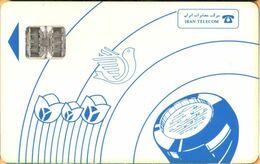 Iran - Iran Telecom, IR-IRT-0002B, Blue Tulips & Dove, CN: C48146276, Chip AFNOR SC7, Used As Scan - Iran