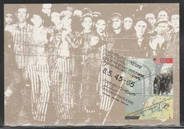 Israel, WW 2 Holocaust, Max Card - 1, Jewish Judaica - Jewish