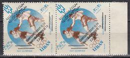 1962 LEBANON Error Pair Stamps European Shooting Championship Double OVER PRINTED MNH - Líbano