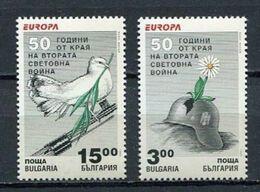 1995Bulgaria4151-4152Europa Cept 4,50 € - 1995