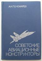 Russian Book Aeroflot Constructor Air Craft MIG TU AN SU MIG Photo 1980 VTG - Unclassified