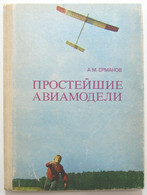 Russian Book Flying Model Air Plane Craft Small Aviation Build Engine Fly Childs - Unclassified