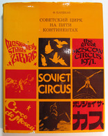 Russian Soviet Book Circus Clown Kid Child Arena Photo Manege Cirque Acrobat Old - Unclassified