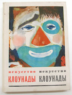 Russian Soviet Photo Book Circus Arena Manage Animal Trainer Clown Clowning Kid - Unclassified