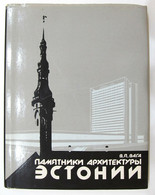 ARCHITECTURE OF ESTONIA Gothic Real Photo Album Teutonic Order Russian Book - Unclassified