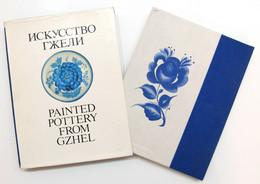 Russian Soviet Book ALBUM PORCELAIN GZHEL Tea Pot Figurines Painted Pottery VTG - Unclassified