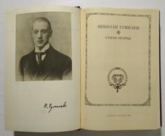 Russian Poetrу Nikolay Gumilyov Poems + Biography Russian POET 1989 Russian Book - Unclassified
