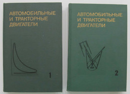 2 Books AVTOEXPORT Russian Automotive And Tractor Engines Track Car Soviet Old - Unclassified