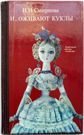 PUPPET SHOW THEATER WORLD Real Photo VTG Russian BOOK Dick Myers China Japan - Unclassified