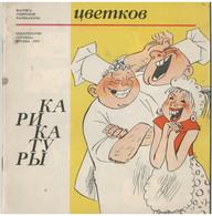 1970 Tsvetkov Soviet Caricature RUSSIAN USSR HUMOR BOOK Krokodil Magazines - Unclassified