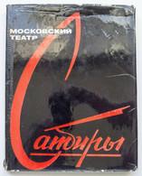 Moscow Satire Theatre 1924-1974 Russian Soviet Photo Album VTG RARE History - Unclassified