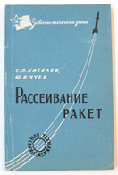 Book Dispersion Of Missiles Launcher Gun Rocket Artillery Guided Jet Russian OLD - Unclassified