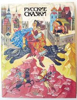 Russian CHILDREN KID BOOK Fairy Tale Textbook Accent Pushkin Folk Old Vintage - Unclassified