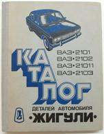 1977 Russian Soviet Book Manual Part Catalog Lada Zhiguli VAZ Car Automobile - Unclassified
