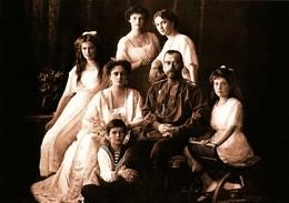 Last Emperor Nicholas II With His Family Russian Romanov Royalty Postcard - Case Reali