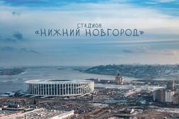 "FIFA Stadium ""Nizhny Novgorod"" World CUP Russia 2018 New MODERN Postcard - Non Classificati"